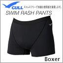 2017年モデル GULL(ガル)  スイムラッシュパンツ ボクサー2 メンズ 男性 アンダーウェア Swim Rash Pants スイムパンツ GW-6515A GW6515A ダイビング ウェットスーツ ネコポス メール便対応可能 メーカー在庫確認します
