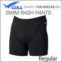 2017年モデル GULL(ガル) スイムラッシュパンツ レギュラー2 メンズ GW-6516A GW6516A 男性 アンダーパンツ Swim Rash Pants スイムパンツ ダイビング ウェットスーツ ネコポス メール便対応可能 メーカー在庫確認します