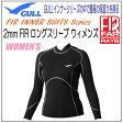 ★2016☆ GULL(ガル) 1mm SCS ロングスリーブ 3 ウィメンズ GW-6521A GW6521A 1ミリ 長袖 女性用 ダイビング スーツ用インナー  メーカー在庫確認します
