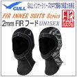 ★2016☆ GULL(ガル) SCS フード 2 男女兼用 UNISEX あったか 3ミリ厚 GW-6527A GW6527A メーカー在庫確認します