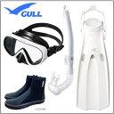GULL<ガル> 軽器材4点セット COCO マスク or NAIDA マスク レイラステイブルスノーケル マンティスフィン&ブーツ DB3014 【送..