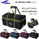 GULL(ガル) スクエアメッシュバッグ 大容量の大型BAG ダイバーに人気のメッシュ GB-7098 GB7098 ●楽天ランキング人気商品● ス..