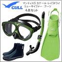 GULL(ガル)軽器材4点セット ミュー サイファー フィン マンティス5 マスク カナールドライSP スノーケル レイラドライSP & ブー..