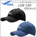 GULL(ガル)ローキャップ フリーサイズ GW-5144 ...