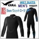 2018年モデル GULL(ガル)■既製スーツ メンズ 男性...