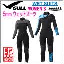 2018年モデル GULL(ガル)■既製スーツ ウィメンズ ...