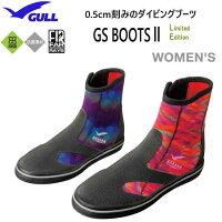 2019 GULL(ガル)純正品 GSブーツ2 ウィメンズ LIMITED EDITION 本格的 ダイビングブーツ 女性・ジュニア向け内側 遠赤外線起毛素材 GA-5645 GA5645の画像