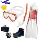 2020 GULL(ガル) ダイビング 軽器材6点セット COCO ココマスク レイラ ドライ スノーケル COCO ココフィン&マリン グローブ メッ..