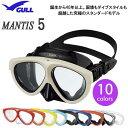 2020 ダイビングマスク GULL(ガル) MANTIS5...