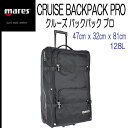 mares マレス クルーズ バックパックプロ CRUISE BACKPACK PRO ダイビング旅行に欠か