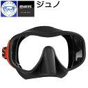 mares マレス ジュノ juno ダイビング用 マスク フレームレスの1眼マスク 2年保証付き メーカー在庫確認します