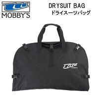 MOBBYS モビーズ ドライスーツバッグ BG-9310 BG9310 DRYSUIT BAG スキューバダイビング ドライスーツ 小物 モビーディック ドライバッグの画像