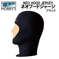 MOBBYS モビーズ NEO HOOD JERSEY ネオ フード ジャージ  MOBBYS スキューバダイビング DA-3100 DA3100の画像