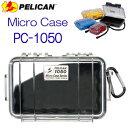 PELICAN マイクロケース PC-1050 1050ケース ライナー付 ●サイズ:外寸:L191×W129×D79mm メーカー在庫確認します 納入までお時間を要します