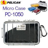 PELICAN マイクロケース PC-1050 1050ケース ライナー付 ●サイズ:外寸:L191×W129×D79mm メーカー在庫確認します 納入までお時間を要しますの画像