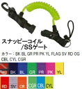 【LR-1500】限定品 スナッピーコイル/SSゲート ダイビング用フック LR1500 ネコポス メール便対応可能 メーカー在庫確認します