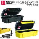 UK ウルトラボックス 207 Type B DX ドライケース クリアビュー パッドライナー・LIDポーチ付 外寸:200x98x61mm   メーカー在庫..