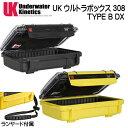 UK ウルトラボックス 308 Type B DX ドライケース クリアビュー パッドライナー・LIDポーチ付 外寸:231x150x73mm  メーカー在庫/..