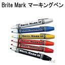 BriteMark 【ブライトマーク】 マーキングペン RB1300 耐水耐久性に優れた特殊ペン ネコポス メール便対応可能 メーカー在庫確認..
