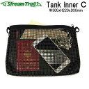 ショッピングバッグインバッグ ストリームトレイル Tank Inner pocket C DRY Tank D2 用 インナーポケット C 【宅配便でのお届け】  メーカー在庫/納期確認します
