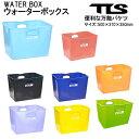 TOOLS TLS ウォーターボックス WATER BOX 便利な万能バケツ   メーカー在庫確認します ダイビング ウェイク ジェット