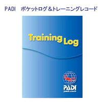 PADI 70051J ポケットログ&トレーニングレコード 青 オープンからMSDまでの トレーニング記録 最新版 ダイビング 教材 8ダイブ分のログも書けるトレレコ ネコポス メール便対応可能の画像