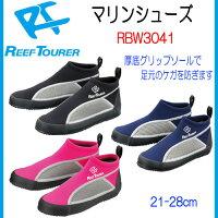 ��RBW3041