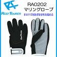 リーフツアラー RA0202 マリングローブ  大人用 メンズ レディース スノーケリング用グローブ 手の保護に (RA-0202) メーカー在庫確認します