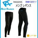 【あす楽対応】 REEF TOURER リーフツアラー 【RA5205】メンズレギンス 男性用 ラッシュガード パンツ UVカット 紫外線から足を守る  02P18Jun16
