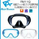 REEF TOURER リーフツアラー シリコーン素材 スノーケリング用マスク 【RM11Q】1眼マスク ■男女兼用■(RM-11Q)