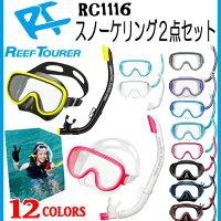 RC1116