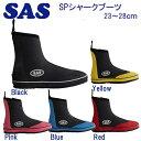 SAS 20708 スペシャル シャーク ブーツ 防寒に スキン生地で乾きが早い エスエーエス ダイビング  メーカー在庫確認します
