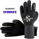 2016 スキューバプロ(Sプロ) EverFlex エバーフレックス 3ミリ厚グローブ ダイビング 水の侵入を防ぐ冬用グローブ 手袋 防寒 メーカー在庫確認します
