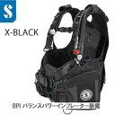 ★ポイント10倍★ スキューバプロ(Sプロ) X-BLACK (X-ブラック) バランスパワーインフレーター BPI装備 フラッグシップモデル..
