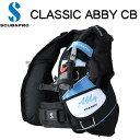 クラシック アビィ CB エアー2装備 Classic Abby CB スキューバプロ(Sプロ)レディース 【送料無料】