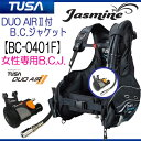 TUSA(ツサ)女性専用B.C.J DUO-AIR2付 BC-0401F デュオエアー2付 BCD Jasmine ジャスミン(BC0401F) ウエイトローディングシステ..
