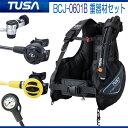 ◆ダイビング重器材 セット◆ 1番*BCD TUSA BCJ...