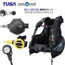 ◆ダイビング 重器材セット 2番 *BCD TUSA BC0601B  *レギュ アクアラング タイタン *オクト *ゲージ TUSA SCA-150 機能満載 軽..