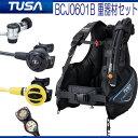 ◆ダイビング 重器材セット 16番 *BCD TUSA BCJ0601B *レギュ TUSA RS1...