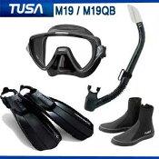 *TUSA* 軽器材4点セット M-19マスク&TUSAスノーケル SF5000/SF5500フィン DB-3014 ブーツ ダイビング 軽器材 楽天ランキング人気商品 スキューバダイビング送料無料
