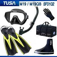 *TUSA* 軽器材6点セット M-19 マスク&スノーケル SF0102フィン DB-3014 ブーツ マリングローブ&メッシュバッグBA0105 ダイビング スキューバ ランキング人気商品●メーカー在庫確認します 【送料無料】の画像