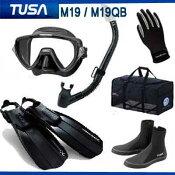 *TUSA* 軽器材6点セット M-19 マスク&スノーケル SF5000/SF5500フィン DB-3014 ブーツ マリングローブ&メッシュバッグBA0105 ダイビング スキューバ ランキング人気商品●メーカー在庫確認します 【送料無料】