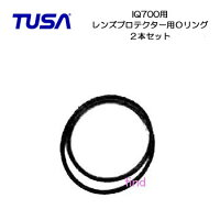 TUSA IQ−700レンズプロテクター用Oリング(2本セット)034 (IQ700)の画像