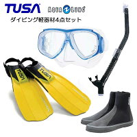 ダイビング軽器材セット 4点 M-7500 マスク マイスター スノーケル DB3014 ブーツ SF5500/SF5000 フィン 初心者向け 軽量コンパクト メーカー在庫確認します送料無料の画像