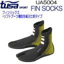 TUSA SPORT ツサスポーツ 【UA5004】FIN SOCKS フィンソックス フィンソックス+ソフトブーツ機能 スノーケリング シュノーケリン..