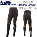 TUSA SPORT ツサスポーツ 【UA5206】ロングウエットパンツ メンズ ラッシュガード より 保温効果 スノーケリング シュノーケリング 2mm ウェ...