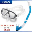 TUSA M-20 マスク TUSAスノーケル 超薄型広視界モデル M20 軽器材2点セット ダイビング 軽器材 シュノーケリング メーカー在庫確..