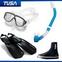 *TUSA* 軽器材4点セット M-20マスク&スノーケル SF5000/SF5500フィン DB-3014 ブーツ ダイビング 軽器材 シュノーケリング 【送..