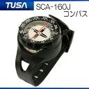 TUSA コンパスSCA-160 ゲージ(SCA160) ダイビング 器材  ●楽天ランキング人気商
