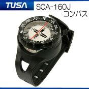 TUSA  コンパスSCA-160 ゲージ(SCA160) ダイビング 器材  ●楽天ランキング人気商品●